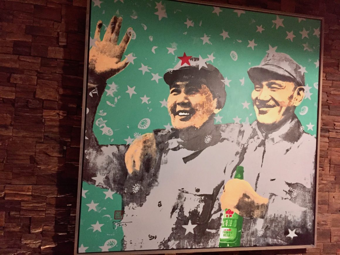 THE FORMER MORTAL ENEMIES ADVERTISE TOGETHER ONE OF THE TAIWANESE BEER BRANDS MAUSOLEUM OF CHIANG KAI-SHEK IN TAIPEI. © PHOTO FROM THE AUTHOR'S PERSONAL COLLECTION