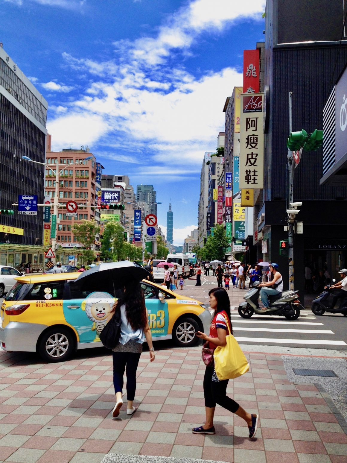 TAIWAN IS ONE OF THE MOST MODERN COUNTRIES IN THE WORLD. © PHOTO FROM THE AUTHOR'S PERSONAL COLLECTION